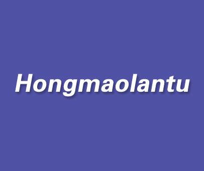 HONGMAOLANTU