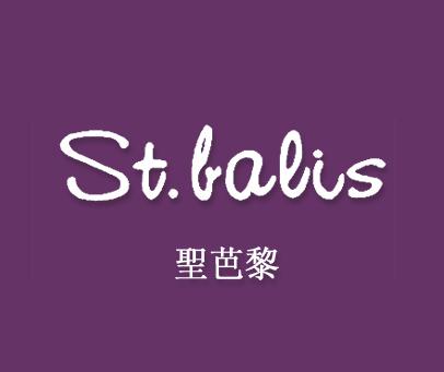 圣芭黎-STBALIS
