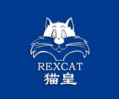 猫皇-REXCAT