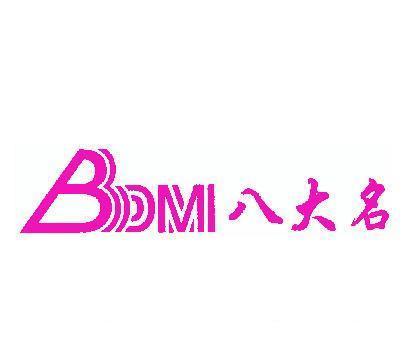 八大名-BDM