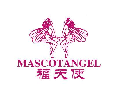 福天使-MASCOTANGEL