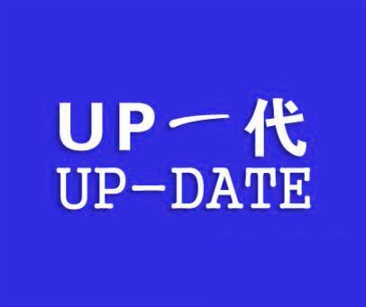 一代-UP-UPDATE