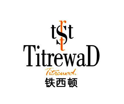鐵西頓-TITREWAD TRSTT