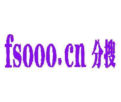 分搜-FSOOO.CN