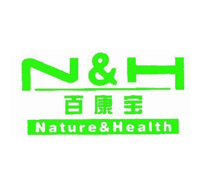 百康宝-NH-NATUREHEALTH