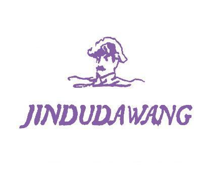 JINDUDAWANG
