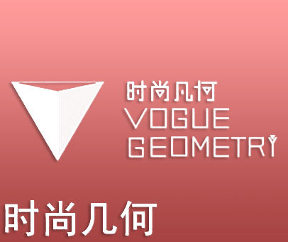 时尚几何-VOGUEGEOMETRY