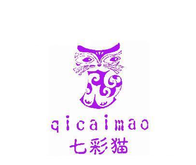 七彩猫-QICAIMAO