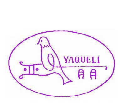 亚丽-YAQUELI