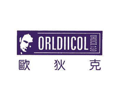 欧狄克-ORLDIICOLORDCO