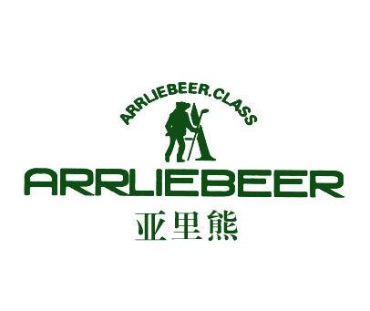 亚里熊-ARRLIEBEER