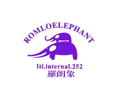 羅朗象-ROMLOELEPHANT-252