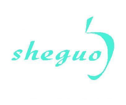 SHEGUO