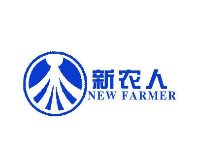 新农人-NEWFARMER