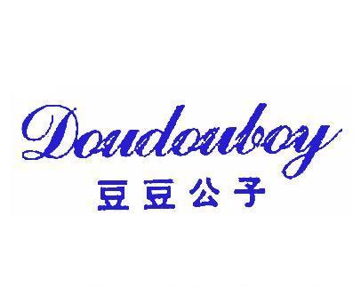 豆豆公子-DOUDOUBOY