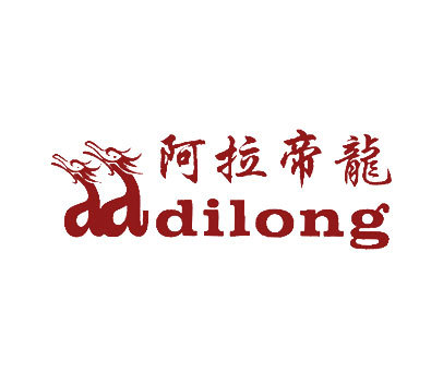 阿拉帝龙-DILONG