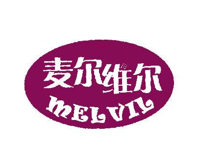 麦尔维尔-MELVIL