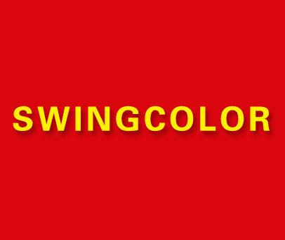 SWINGCOLOR