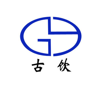 古饮-GY