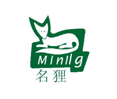 名狸-MINLLG