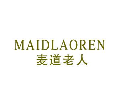 麦道老人-MAIDLAOREN