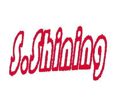 SSHINING