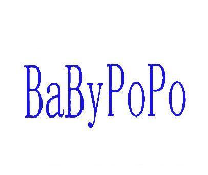 BABYPOPO