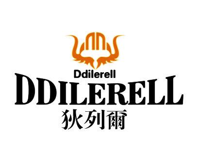 狄列尔-DDILERELL