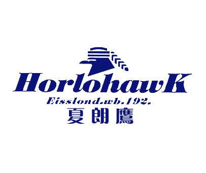 夏朗鹰-HORLOHAWKEISSLONDWB-192