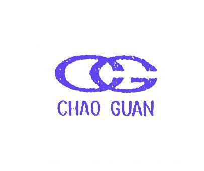 CHAO GUAN