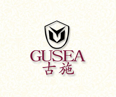 古施-GUSEA
