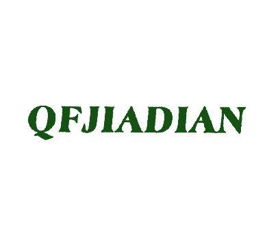 QFJIADIAN