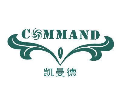 凯曼德-COMMAND