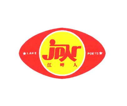江畔人-JPR-LAKEPOETS