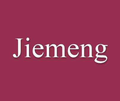 JIEMENG