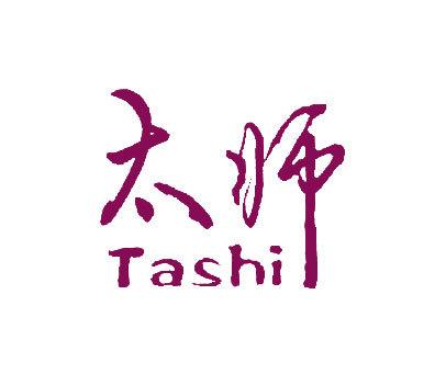 太师-TASHI