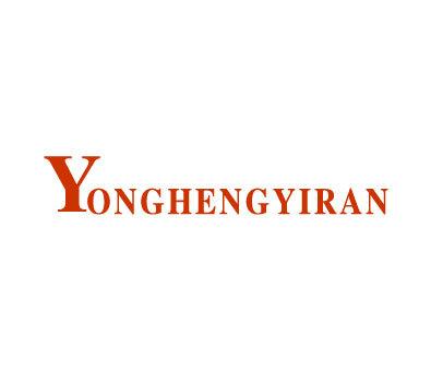 YONGHENGYIRAN