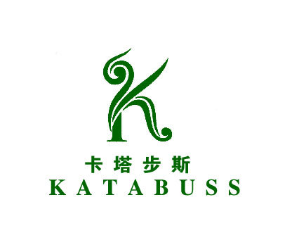 卡塔步斯-KATABUSS