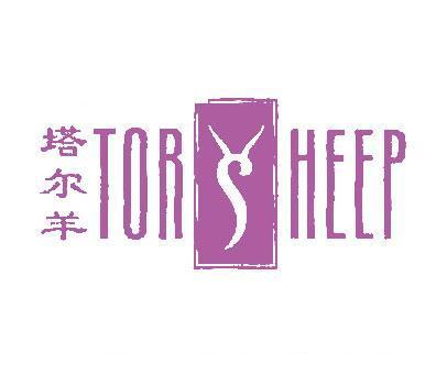 塔尔羊TORHEEPTORSHEEP