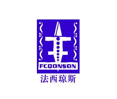 法西琼斯-FCQONSON