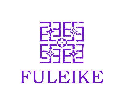 FULEIKE