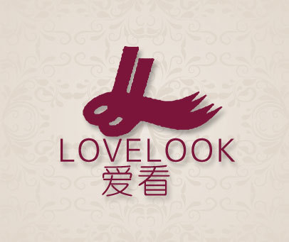 爱看-LOVELOOK