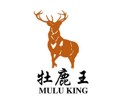 牡鹿王-MULUKING