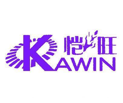 恺旺-KAWIN