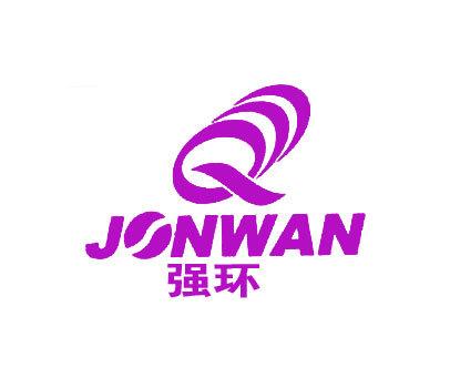 强环-JONWAN