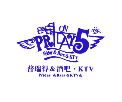 普瑞得酒-KTV-PRIDAYBARSKTVPASSONPRIDAYPASSION-5