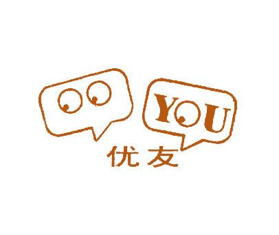 优友-YOU
