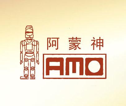 阿蒙神-AMO