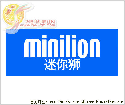 迷你狮-MINILION