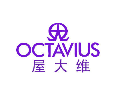 屋大维-OCTAVIUS